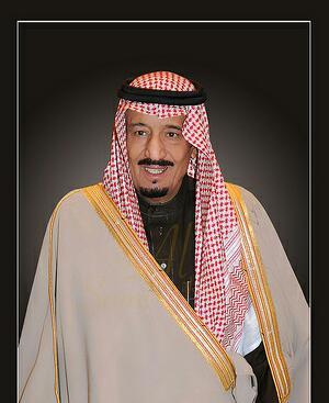 تحت رعاية خادم الحرمين الشريفين الملك سلمان بن عبدالعزيز آل سعود